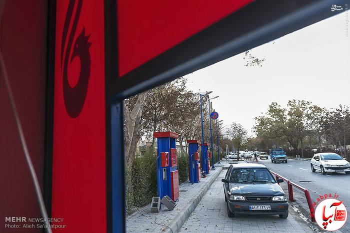 resized_1382059_629 تصاویر/ پمپ بنزین متفاوت در اصفهان