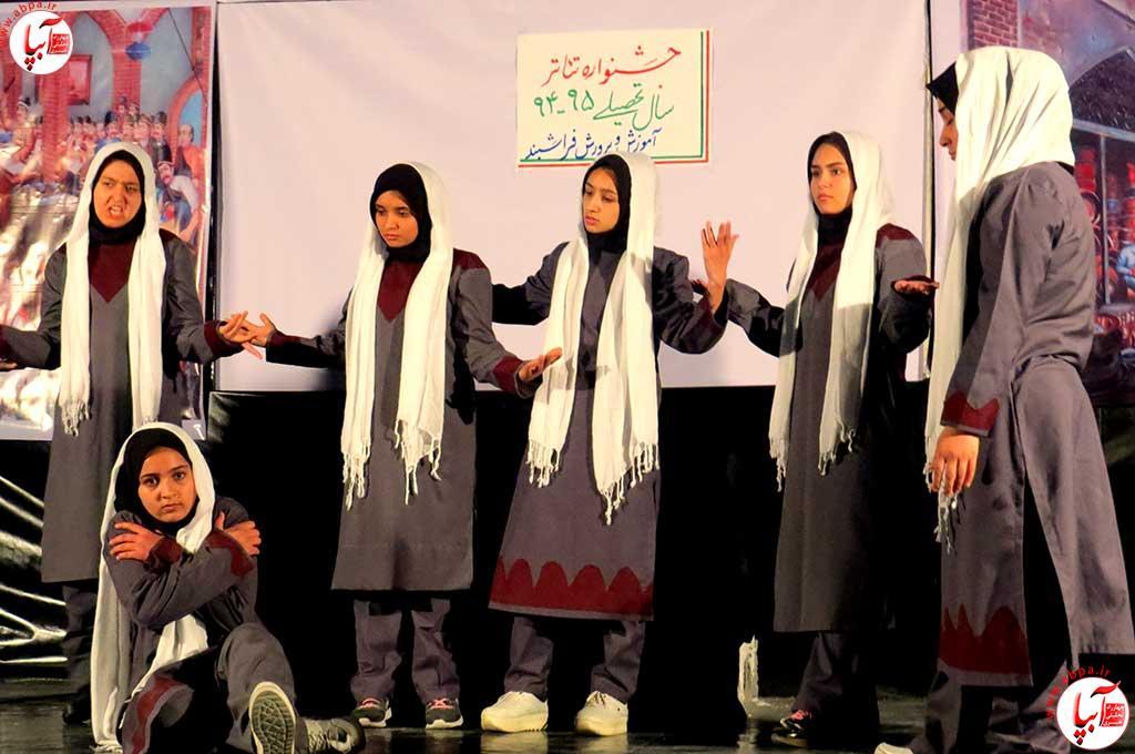 تئاتر-دانش-آموزی-فراشبند-20 گزارش تصویری از جشنواره سرود و تئاتر دانش آموزی شهرستان فراشبند