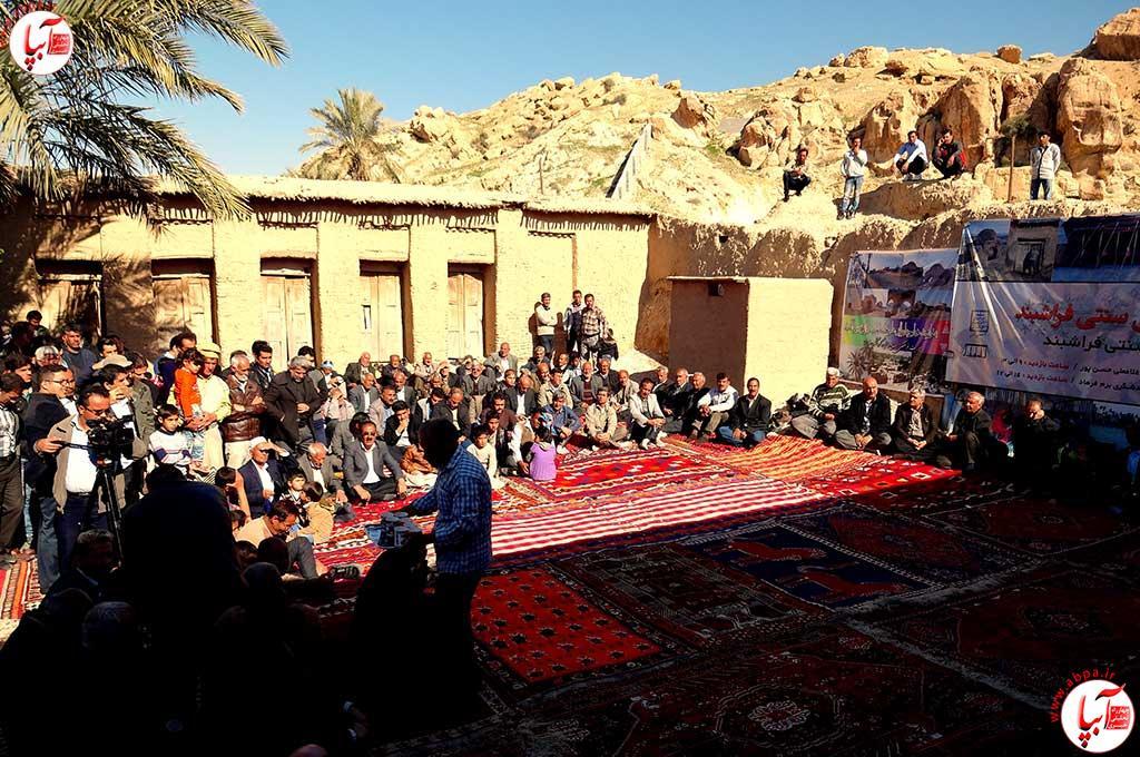 جشنواره-آیین-زندگی-سنتی-در-فراشبند-19 گزارش تصویری از جشنواره آیین زندگی سنتی در فراشبند