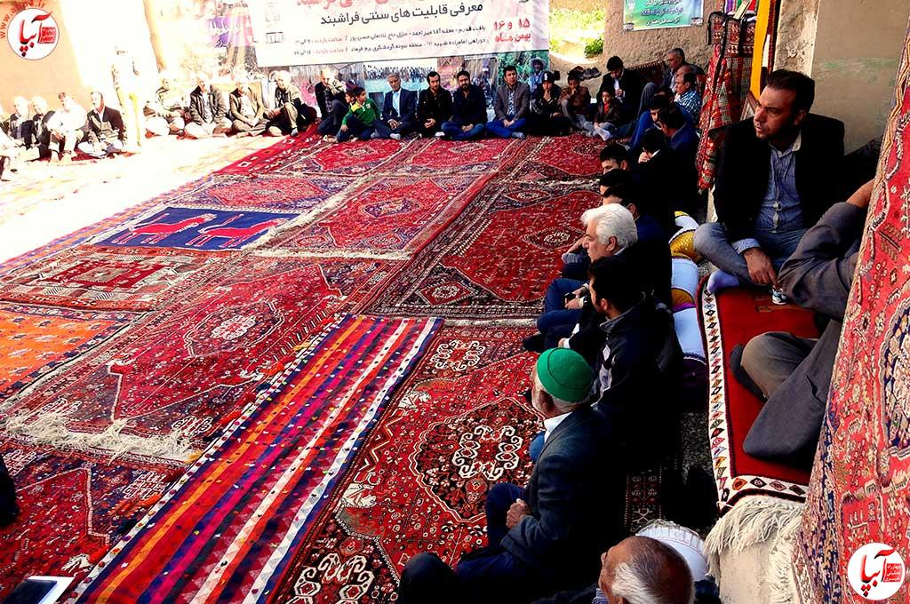 جشنواره-آیین-زندگی-سنتی-در-فراشبند-20 گزارش تصویری از جشنواره آیین زندگی سنتی در فراشبند