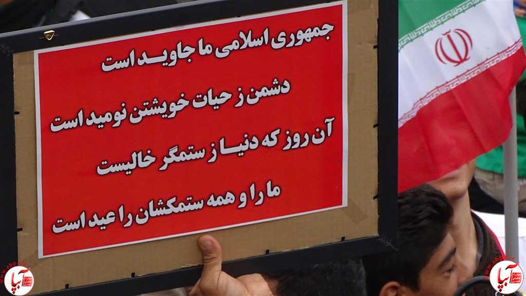 راهپیمایی 22 بهمن فراشبند (22)