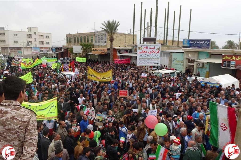 راهپیمایی 22 بهمن فراشبند (24)