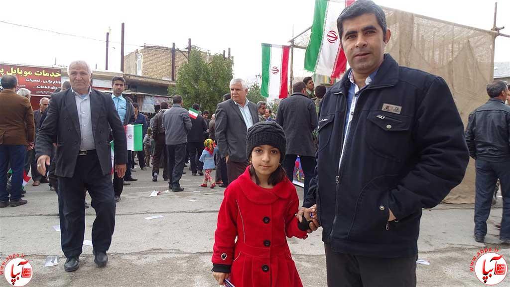 راهپیمایی 22 بهمن فراشبند (3)