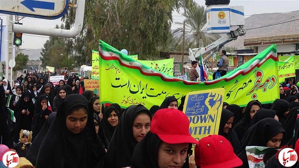 راهپیمایی 22 بهمن فراشبند (46)