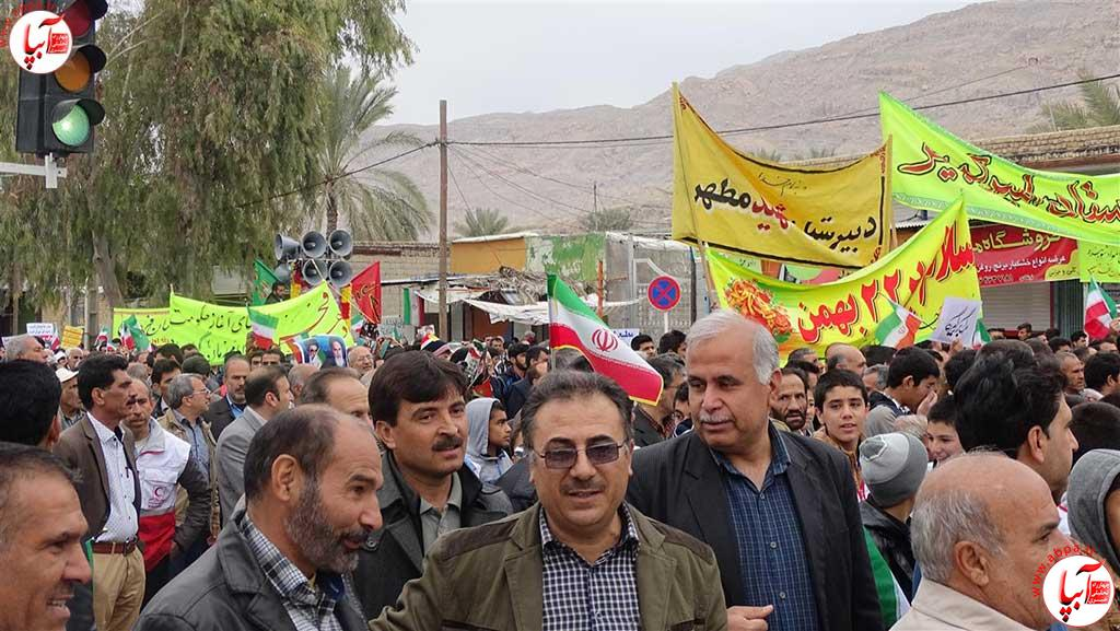 راهپیمایی 22 بهمن فراشبند (50)