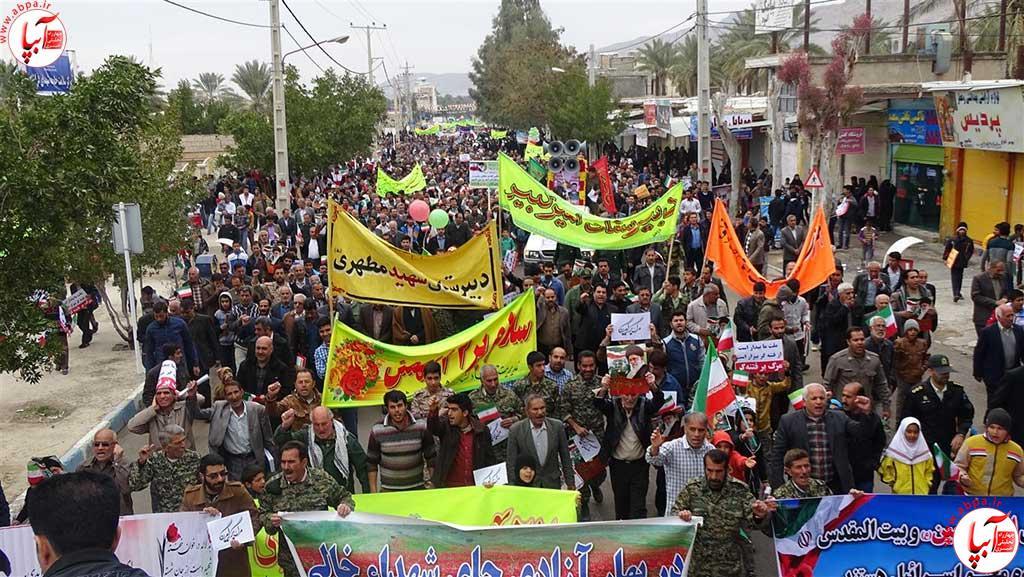 راهپیمایی 22 بهمن فراشبند (55)