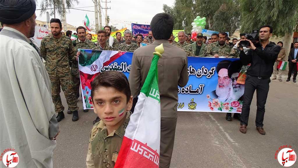 راهپیمایی 22 بهمن فراشبند (59)