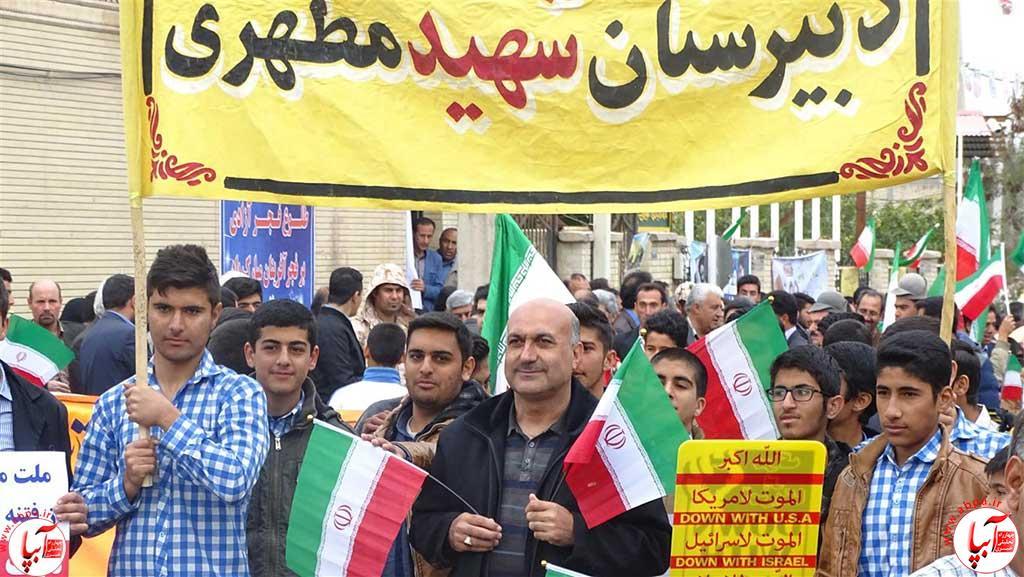 راهپیمایی 22 بهمن فراشبند (61)