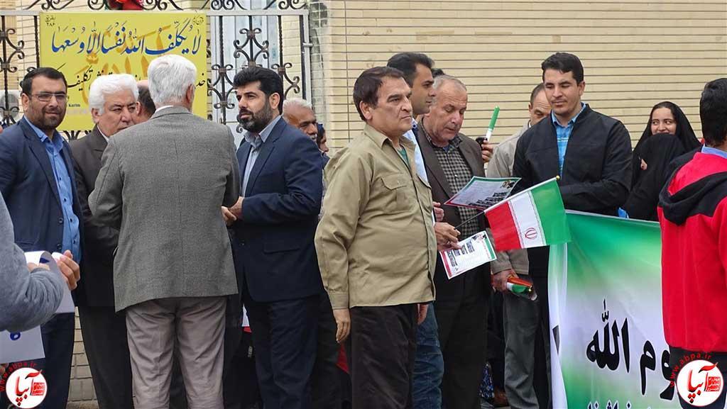 راهپیمایی 22 بهمن فراشبند (62)