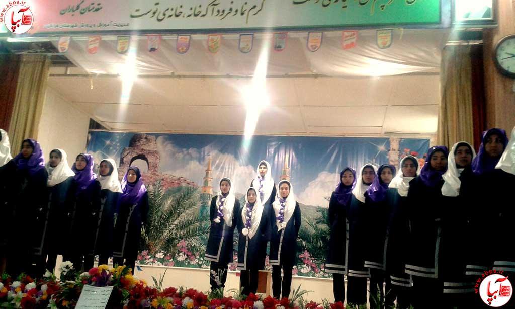 سرود-دانش-آموزی-فراشبند-3 گزارش تصویری از جشنواره سرود و تئاتر دانش آموزی شهرستان فراشبند