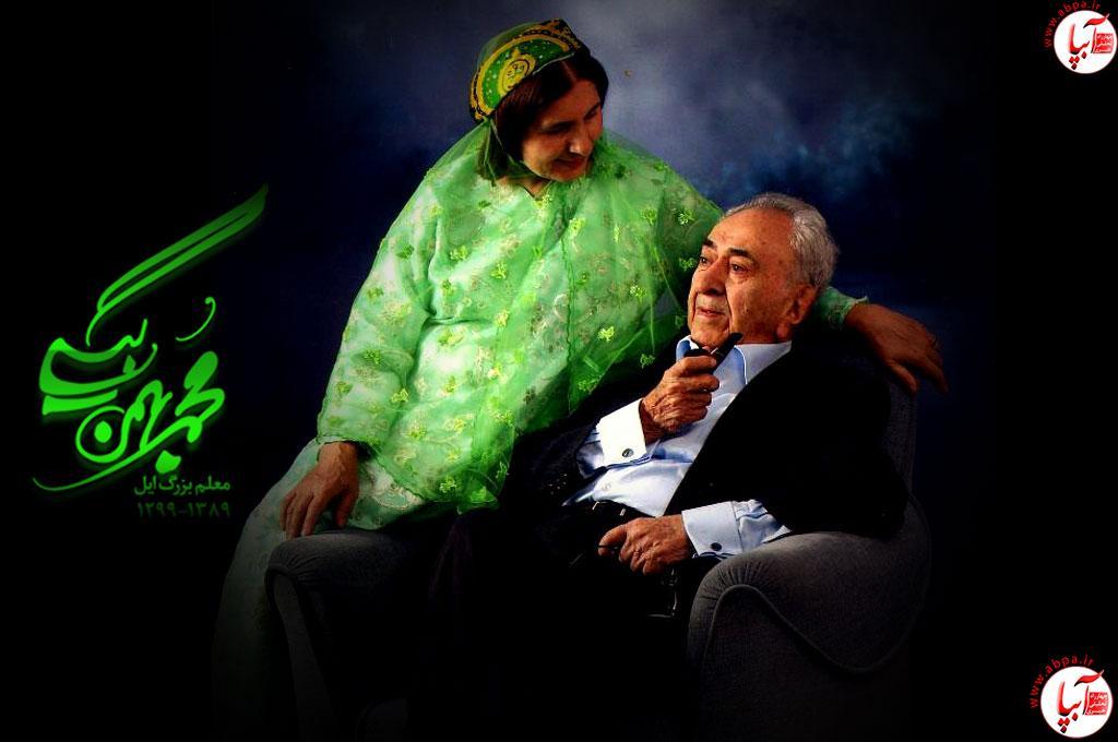 محمد-بهمن-بیگی