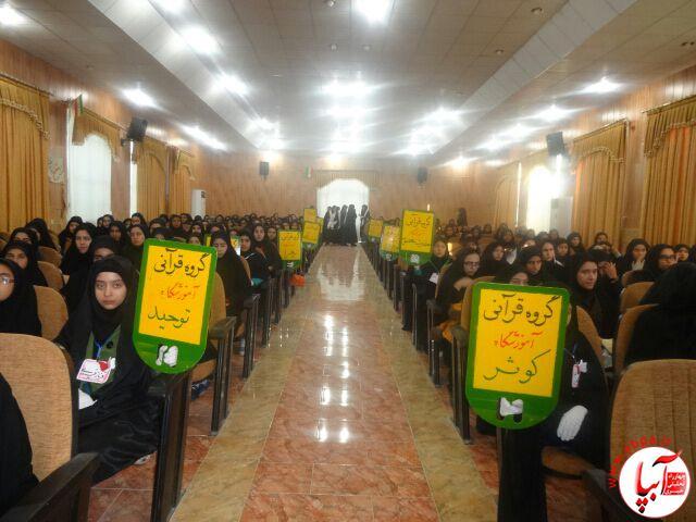 گزارش تصویری از افتتاح مسابقات قرآن دانش آموزی در فراشبند  (7)