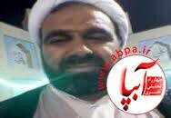 دومین شهید مدافع حرم از ایل قشقایی در سوریه