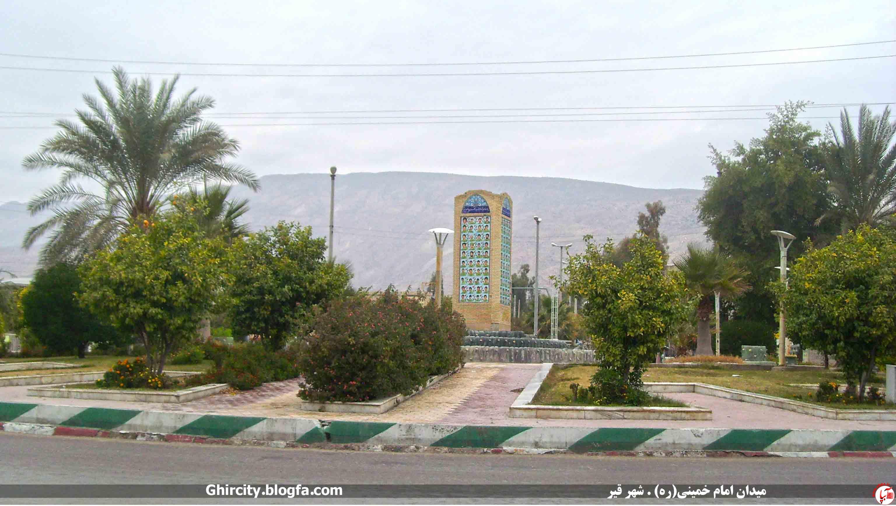 Meydan-Emam-4 برگزاری همایش بزرگ شوراهای شهرستانهای فارس در قیروکارزین