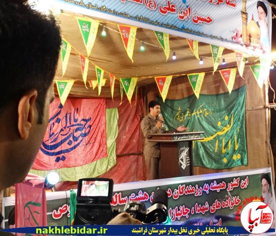 جشن میلاد امام حسین فراشبند (2)
