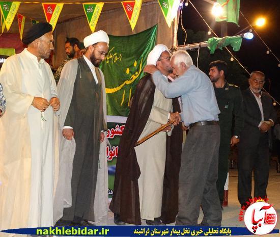 جشن میلاد امام حسین فراشبند (21)