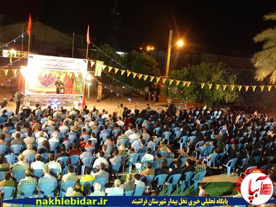 جشن میلاد امام حسین فراشبند (4)