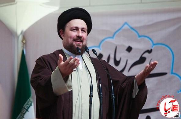 سیدحسن خمینی: ممنوع التصویر کردن کسی، مسخره کردن خودمان است