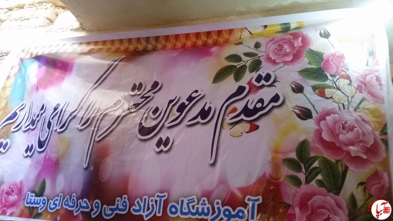 dfdf افتتاحیه آموزشگاه هنرهای تجسمی