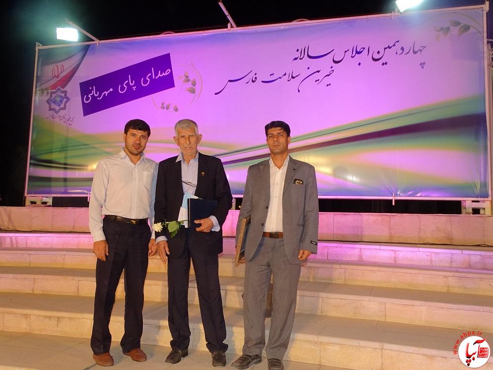 تجلیل از فراشبندی ها در چهاردهمین اجلاس خیرین سلامت فارس