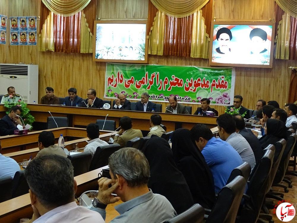 شورای اداری بودجهشورای اداری بودجه4