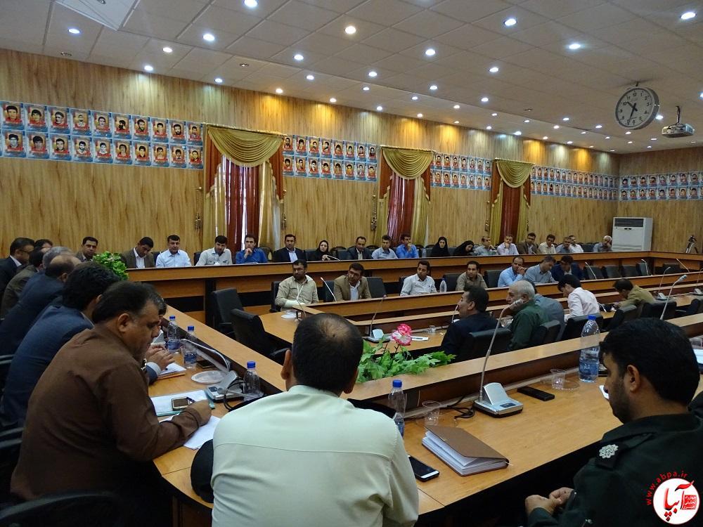 شورای اداری بودجه (2)