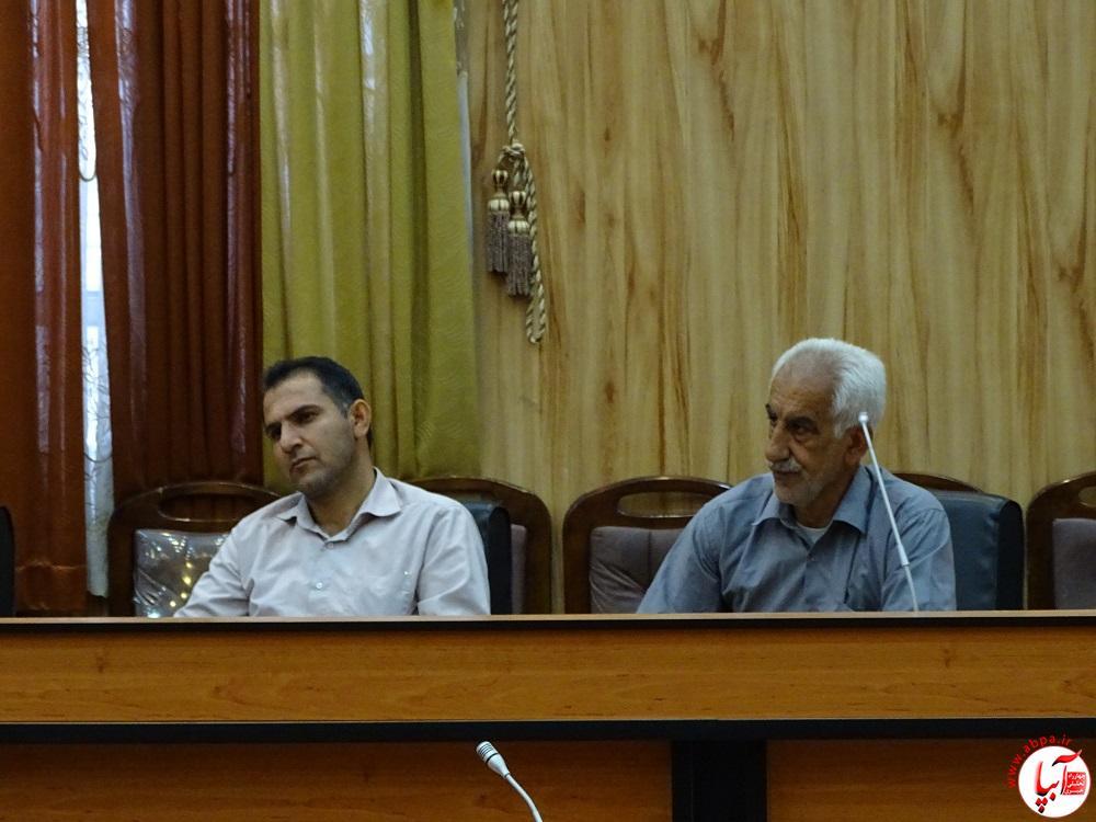 شورای اداری بودجه