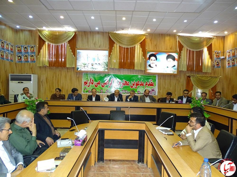 شورای اداری بودجه7