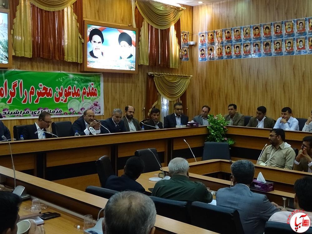 شورای اداری بودجه8