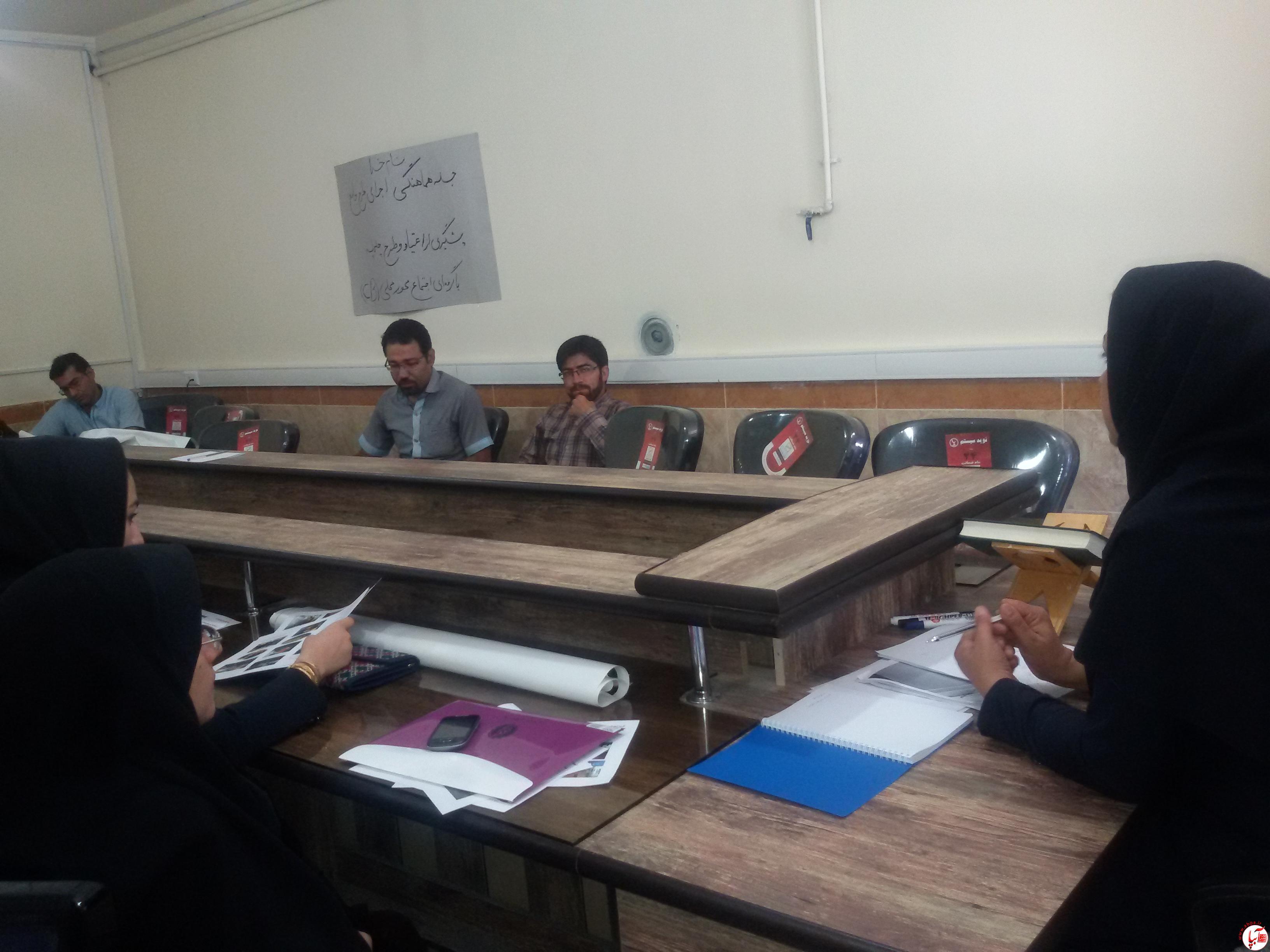 تشکیل جلسه جهت اجرای طرح چلچله و طرح جامع پیشگیری از اعتیاد در بهزیستی فراشبند