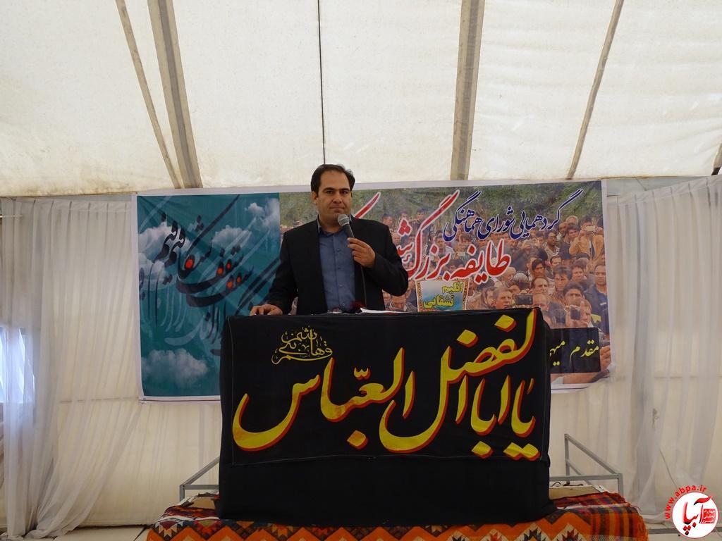 گزارش تصویری از گردهمایی شش بلوکی ها در تالار عالیجناب
