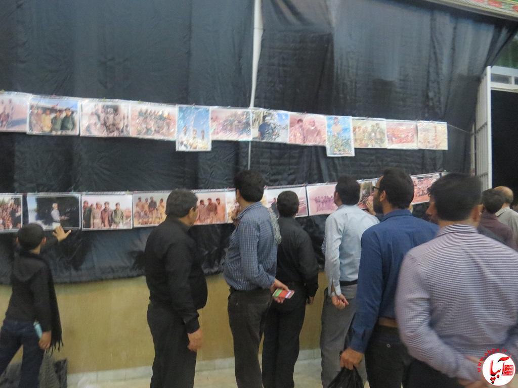 نمایشگاه عکس2