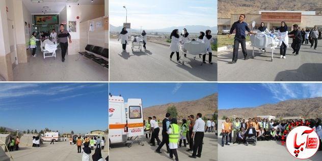 یک بیمارستان، یک آمبولانس سهم مردم فراشبند