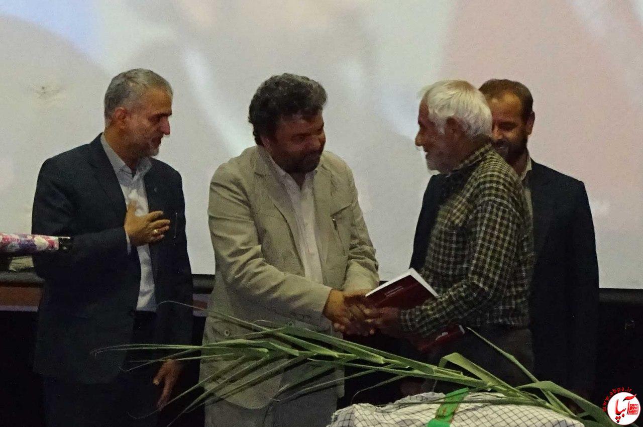 آبپا-ابوالقاسم-علوی1 درگذشت ابوالقاسم علوی شاعر و از اساتید تعزیه خوان فراشبندی