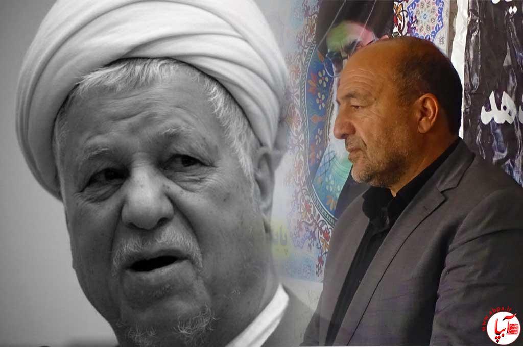 پیام-تسلیت-کورش-کرمپور سردار درگذشت سردار سازندگی را تسلیت گفت