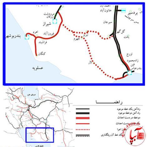 441826ghatar-shiraz-copy راه آهن اهرم - فراشبند و تقویت ظرفیت های پارس شمالی