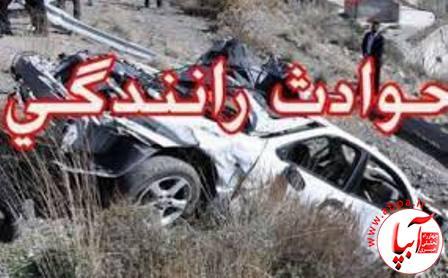 ۸ مصدوم در تصادف محور فیروزآباد-فراشبند