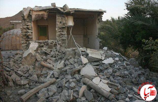 97828554949 تاثیر خشکسالی و تغییر فصل در زلزله های اخیر فارس