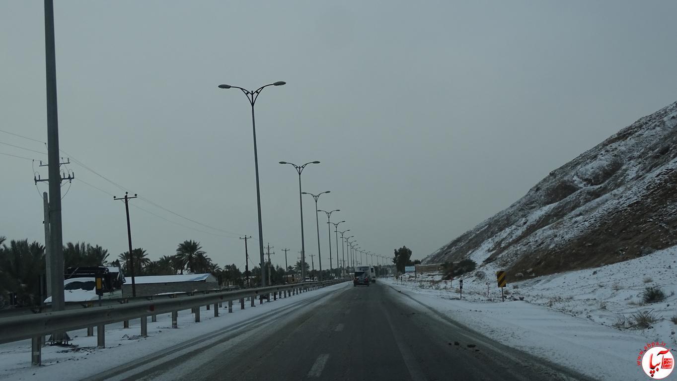 آبپا برف (103)