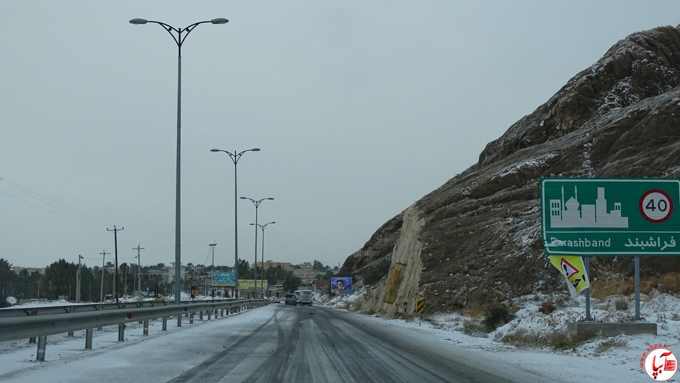 آبپا برف (106)
