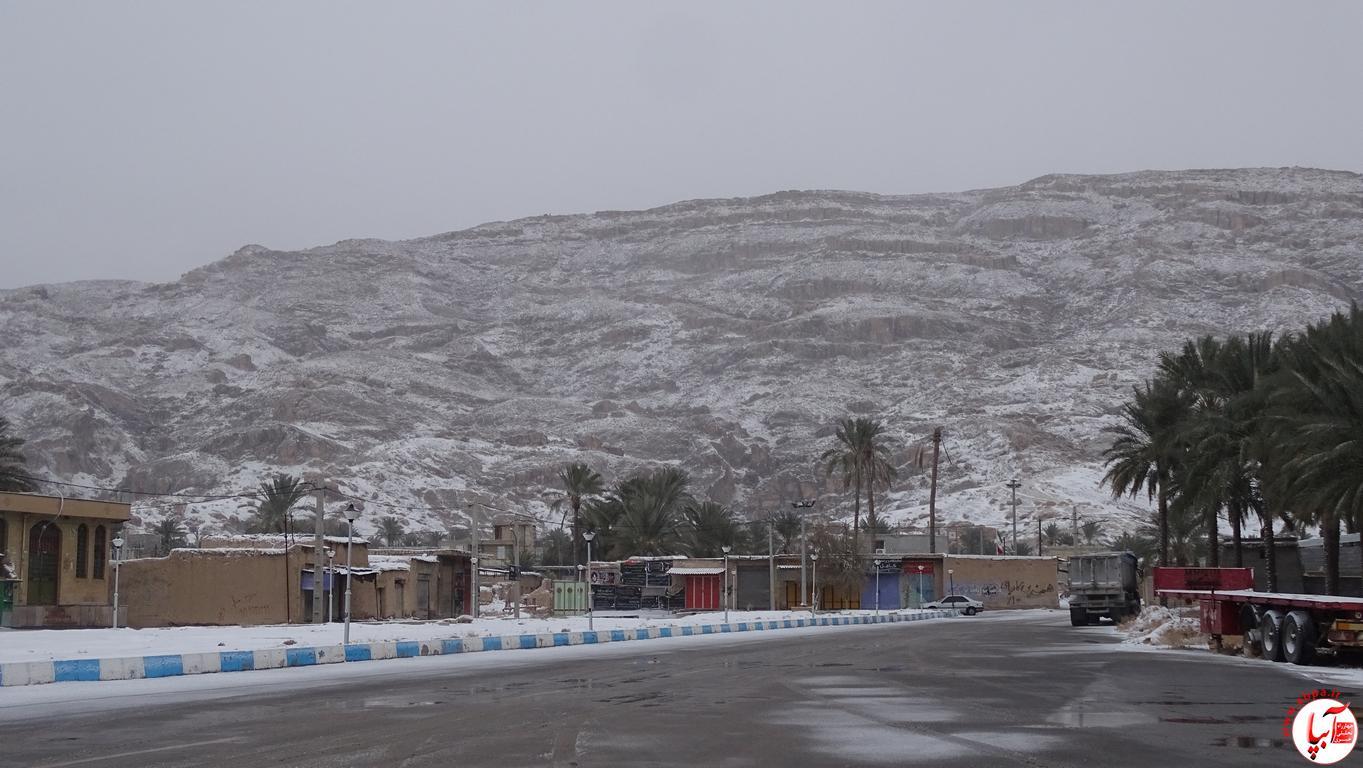 آبپا برف (69)