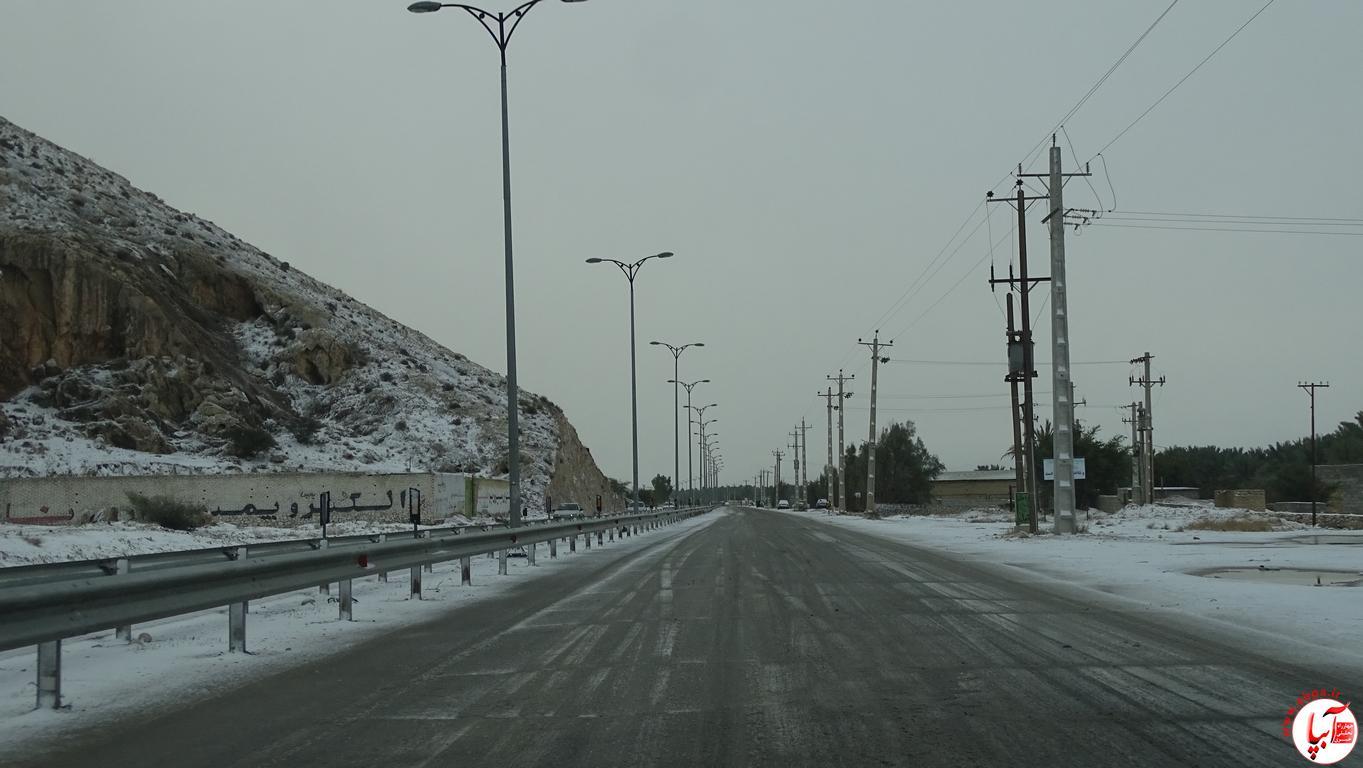 آبپا برف (89)