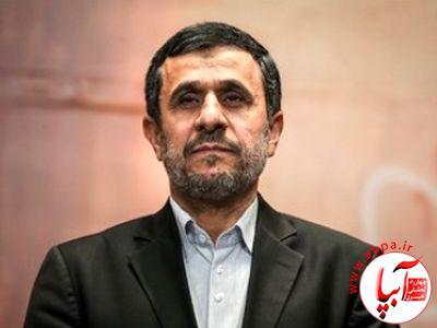 محموداحمدینژاد پرونده تخلفات نفتی دولت احمدینژاد روی میز مجلسیها