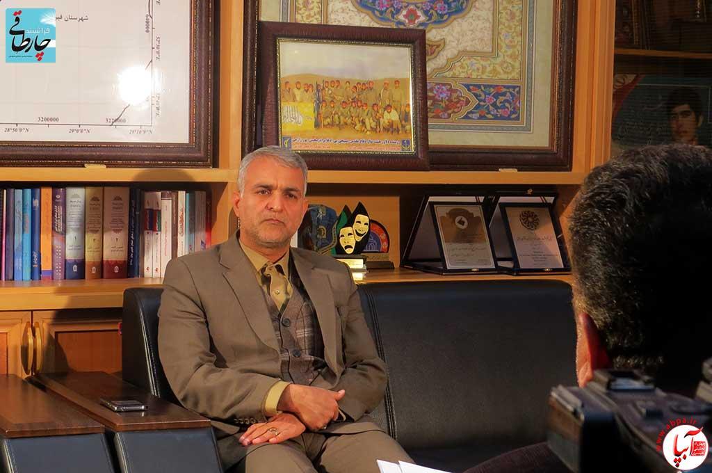 مصاحبه-با-فرماندار-فراشبند پورزارعی :  متاسفانه در حوزه آبفای شهری در سالهای گذشته 14 چاه خشک شده است