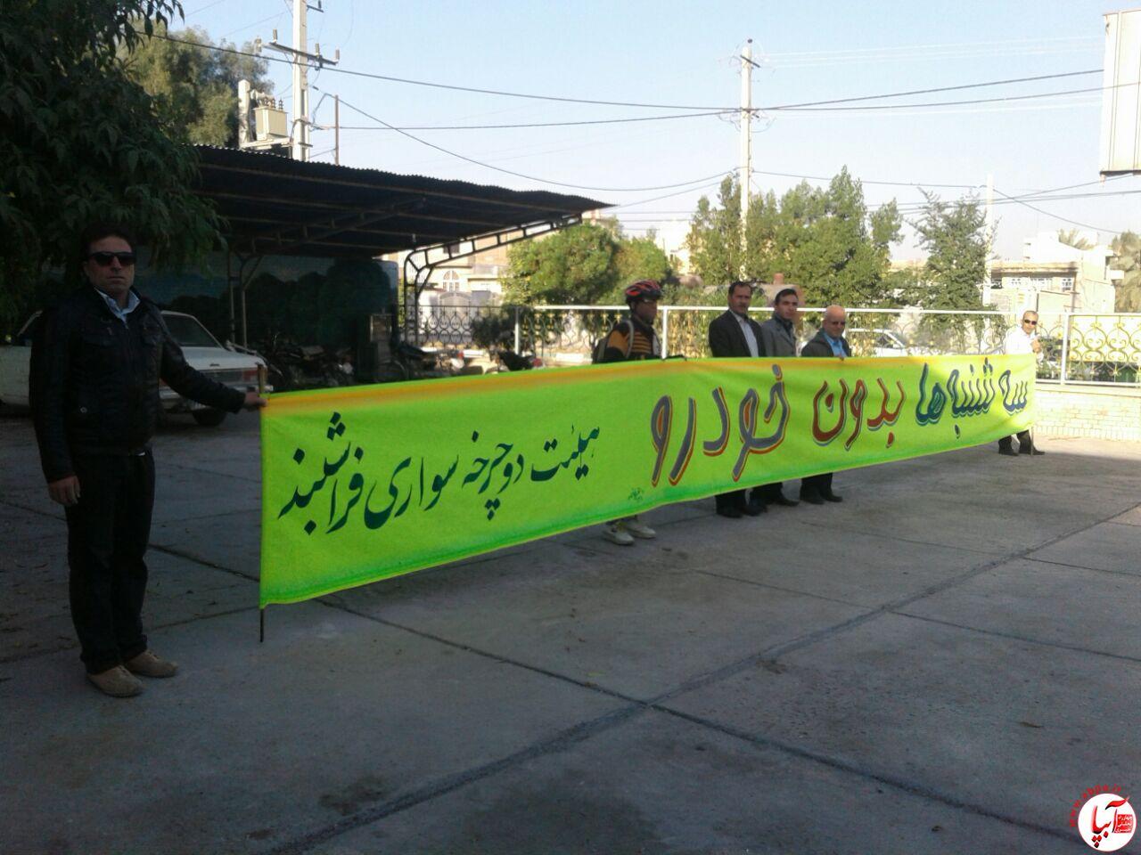 IMG-20170201-WA0001 توسعه فرهنگی با رکاب دوچرخه سواران