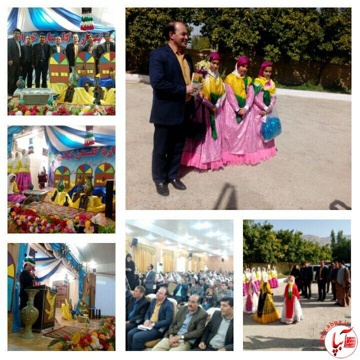 df5e7a7e-bb7e-4ed2-827e-b8a39ca325c9 برگزاری همایش گلستان خوانی در تالار معلم فراشبند