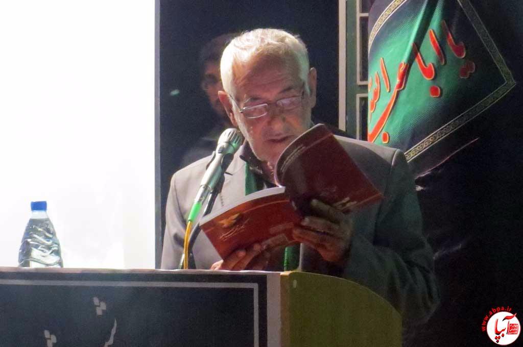 آبپا-ابوالقاسم-علوی4 سروده های مرحوم حاج ابوالقاسم علوی در وصف بانیان ارتقاء بخش فراشبند به شهرستان