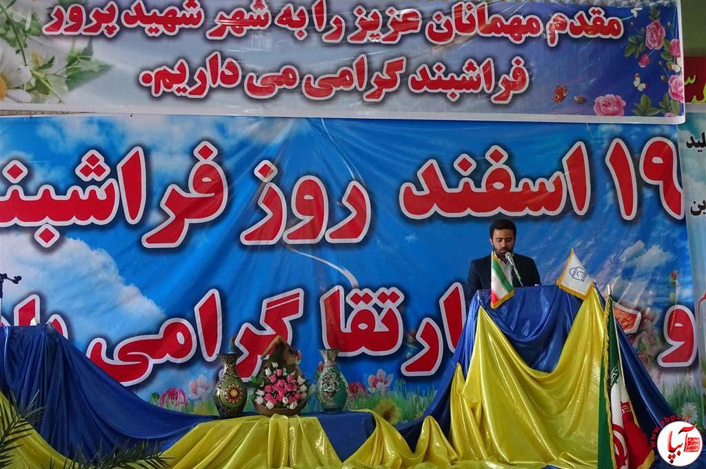 روز-فراشبند-10-1 حسینیه اعظم قدس شرمنده ی حضور مردم شد/گزارش تصویری شماره 1 از جشن روز فراشبند
