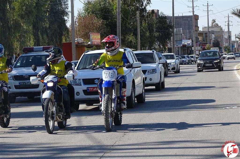 روز-فراشبند-11 حسینیه اعظم قدس شرمنده ی حضور مردم شد/گزارش تصویری شماره 1 از جشن روز فراشبند