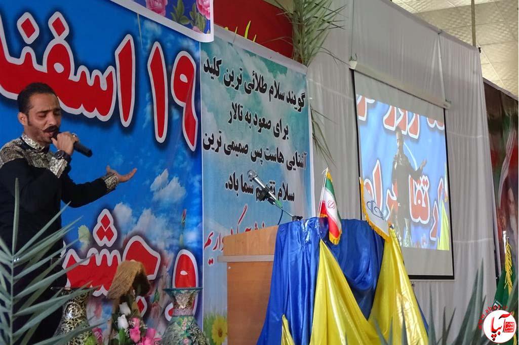 روز-فراشبند-16-1 حسینیه اعظم قدس شرمنده ی حضور مردم شد/گزارش تصویری شماره 2 از جشن روز فراشبند